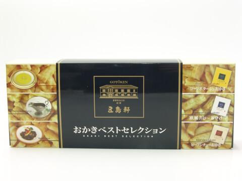 函館の人気お土産、五島軒おかき