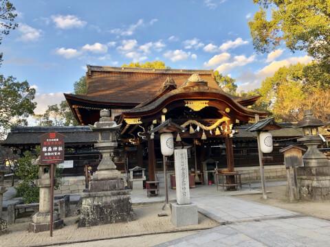 藤森神社へのアクセス