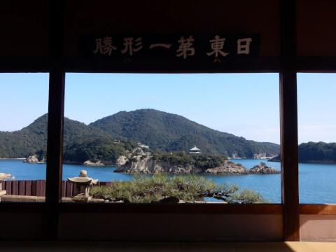福禅寺 対潮