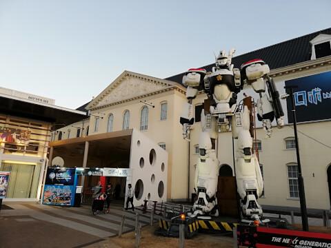 アトラクションタウン ロボットの館