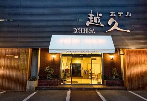ハイパーイン越久 徳島 ホテル