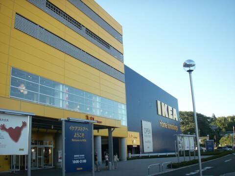 IKEA 港北店