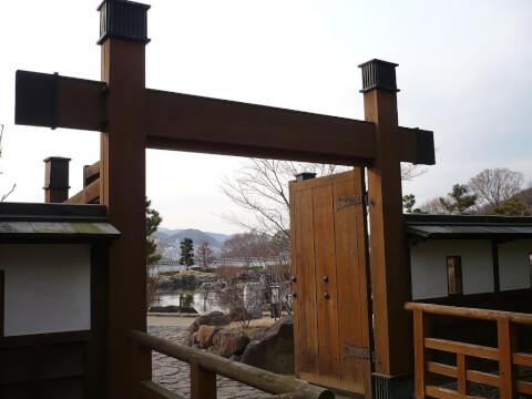 ikedajyo-koguchi