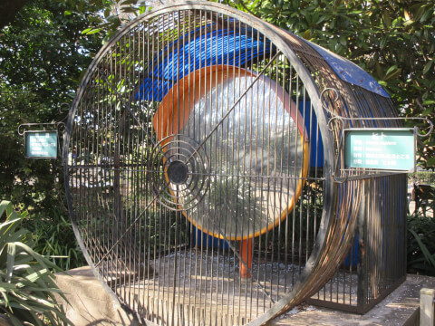 展示 人 井の頭自然文化園