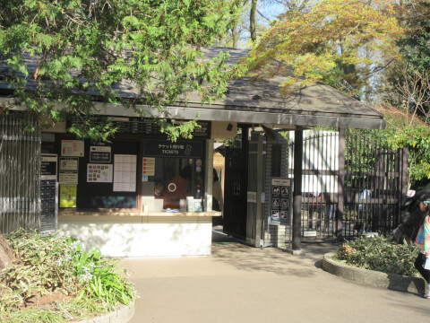 水生物館 井の頭自然文化園