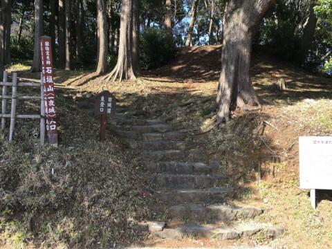 石垣山入口
