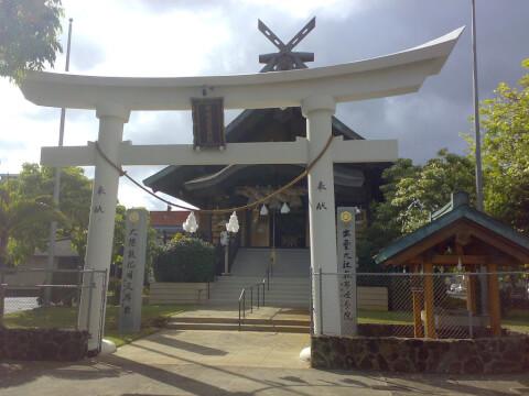 izumo ハワイ ホノルル 出雲大社 分社