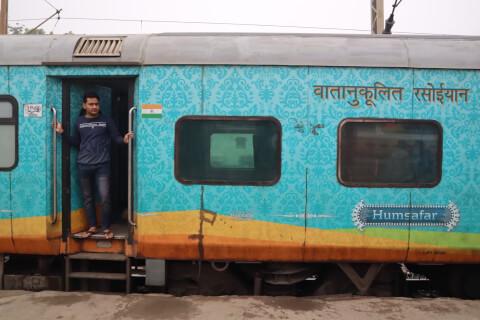 ジャイプール アクセス 鉄道