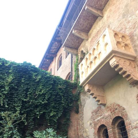ジュリエッタの家