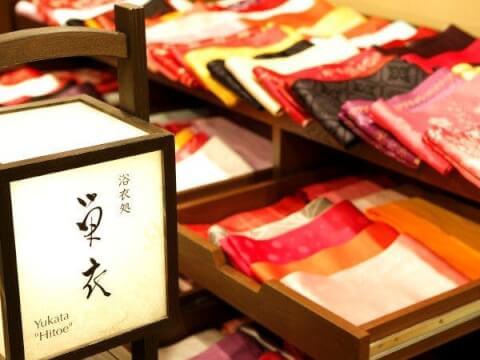 京都 旅館 宿泊 嵐山温泉 花伝抄 浴衣