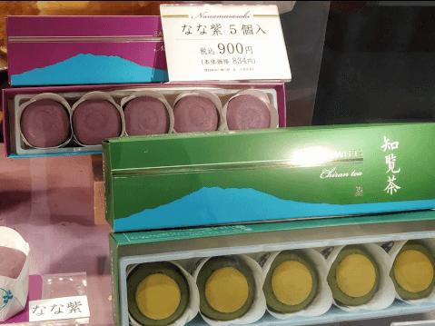 ベイクドスイーツ 鹿児島空港 お土産