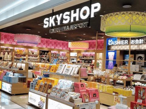 鹿児島空港 お土産