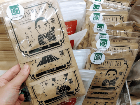 SATSUMA TEA SET 鹿児島空港 お茶のにいやま