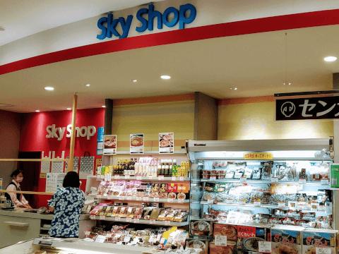 Sky Shop 鹿児島空港 お土産