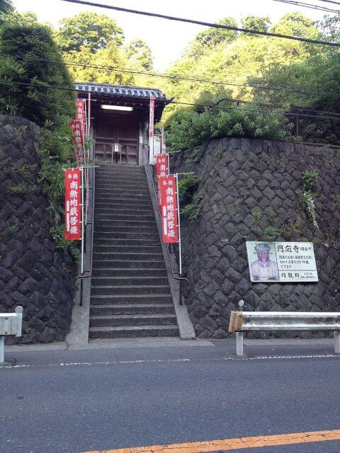 円能寺_鎌倉_観光_旅_名所_神社_食べ歩き_景色