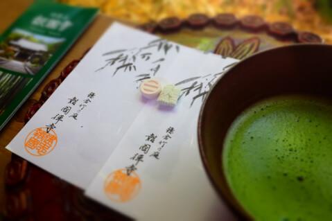 鎌倉 抹茶