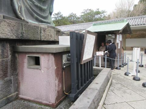 鎌倉大仏 内部