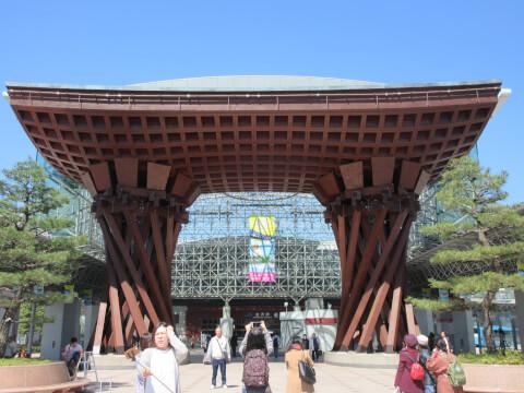 金沢駅 観光