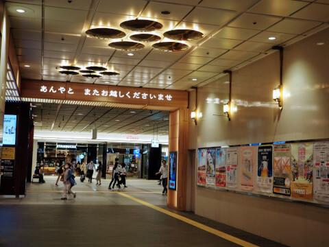 金沢百番街 金沢駅