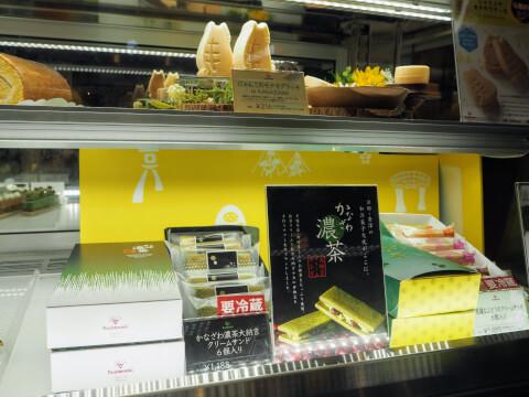 洋菓子工房ぶどうの木 金沢百番街 かなざわ濃茶クリームサンド