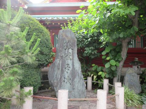 銭形平治の記念碑