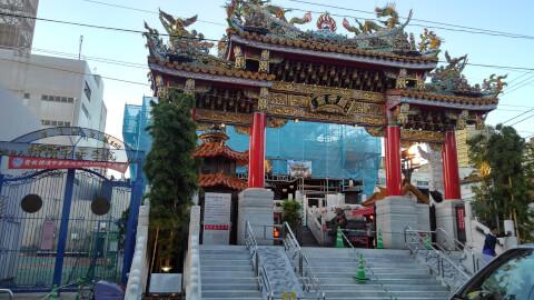 横浜中華街 おすすめ 観光 関帝廟 kanteibyo