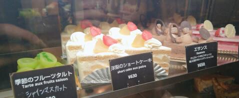 かっぱ橋_otonova_ケーキ