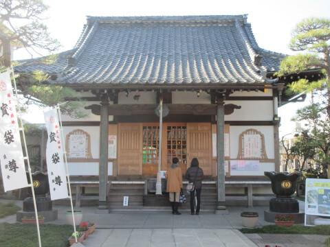 柴又の良観寺