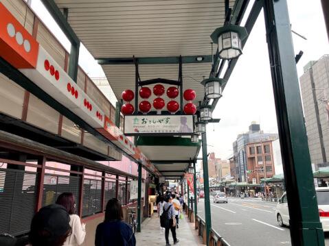 京都・河原町とはどんなエリアか?