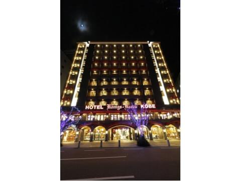 keinings_krone_hotel