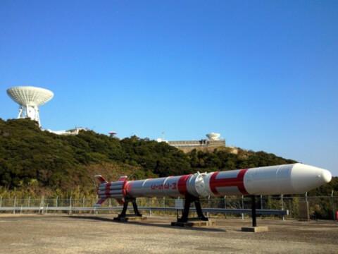 鹿児島観光内之浦宇宙空間観測所