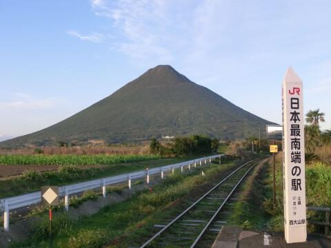 鹿児島観光開聞岳