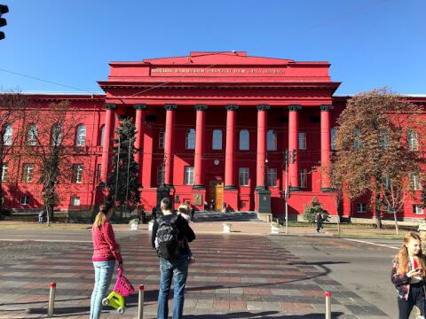 国立キエフ大学