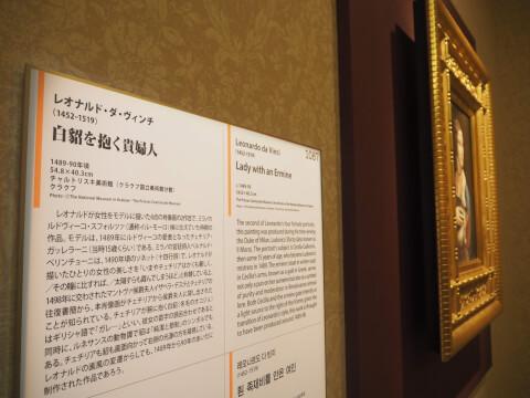 大塚国際美術館 解説