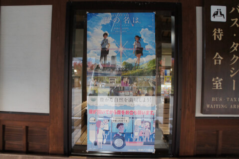 飛騨古川駅4