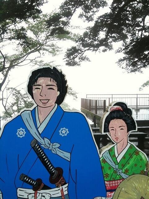 kirishima_jinnguu_sakamoto_fuufu