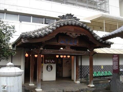 熊本観光 山鹿温泉
