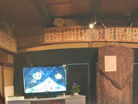熊本観光 八千代座
