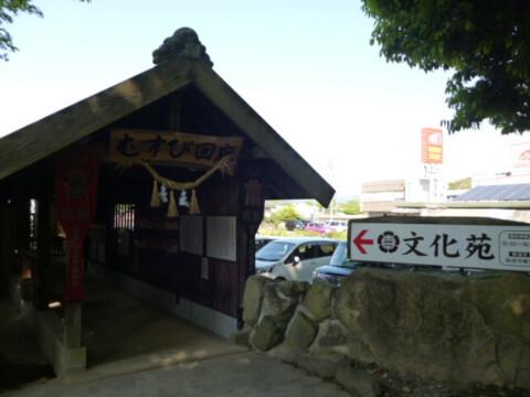 熊本観光 青井阿蘇神社