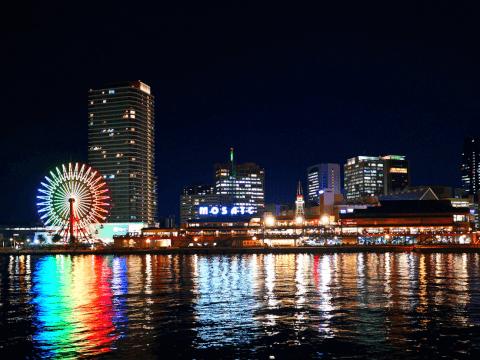神戸_おすすめ_デートスポット_中央区