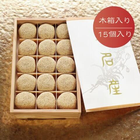 大阪小島屋けし餅