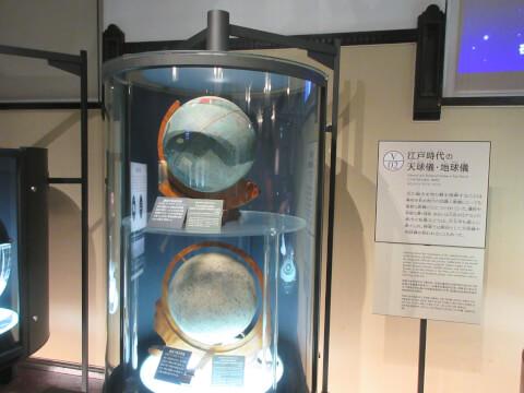 地球儀 国立科学博物館