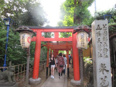 花園稲荷 上野