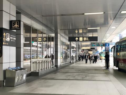 羽田空港国際線ターミナル_アクセス