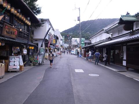 kaidou