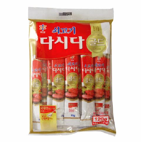 korea23