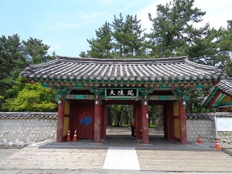韓国 大陵苑
