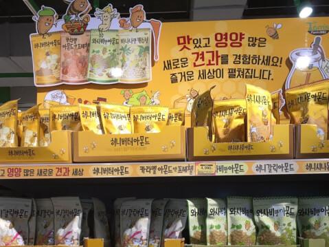 韓国 ハニーバター