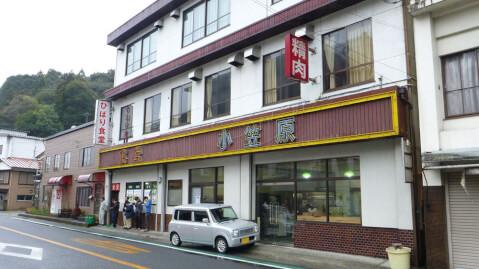 hibarisyokudo_mise