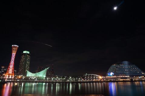 神戸観光、デート
